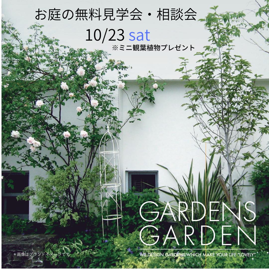 1023(土) (1) (1).png