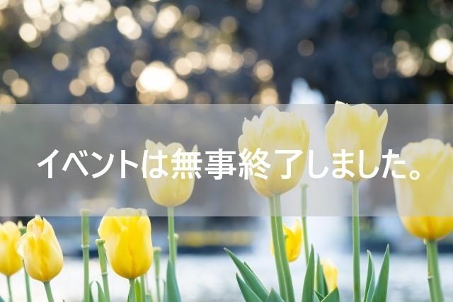 春のOPEN GARDEN 4月24日(土)5月23日(日)開催!!