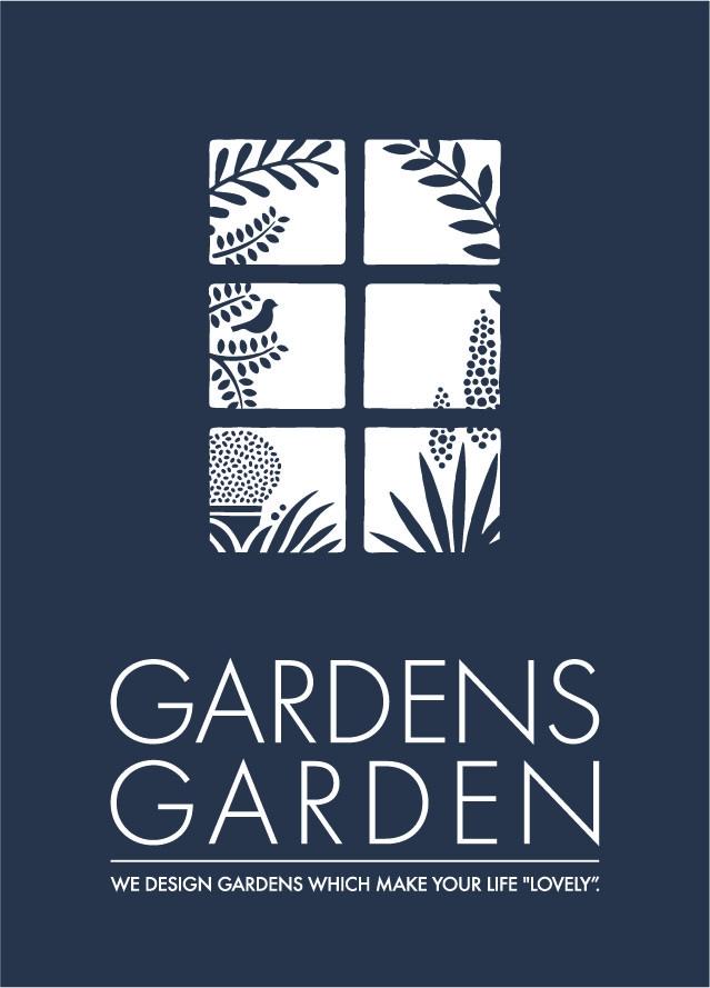 お庭のデザインと施工の「GARDENS GARDEN 岡崎東」