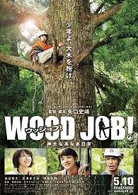 main_wood_job_thumb.JPG